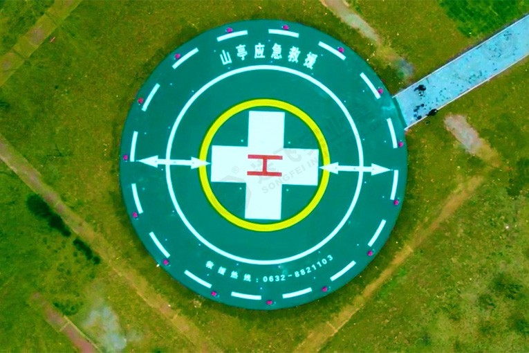 直升机停机坪案例展示